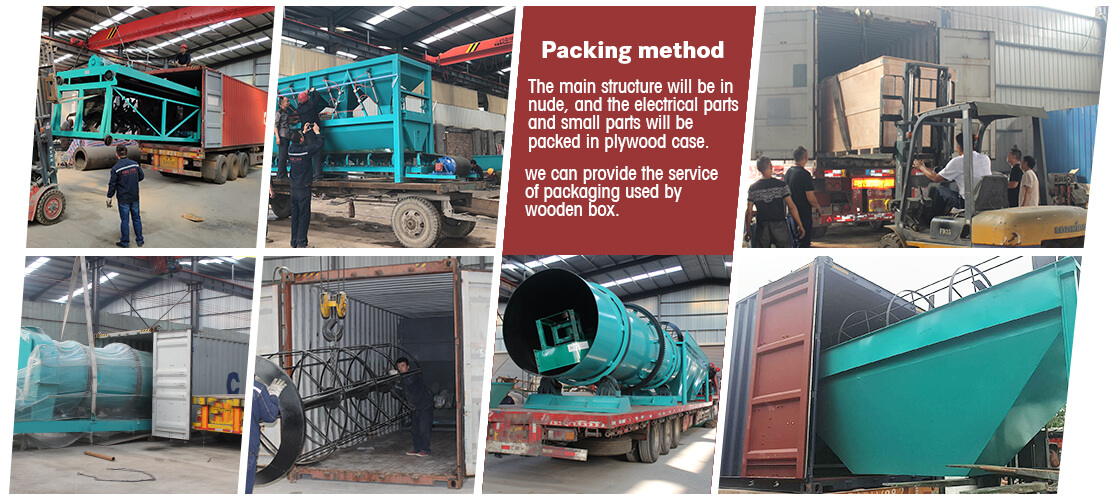 fertilizer machine packing method